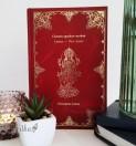 Садхаво хридайам махйам: Святые — мое сердце / Шиварама свами