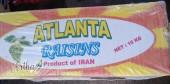 Изюм мытый Atlanta Иран 10 кг